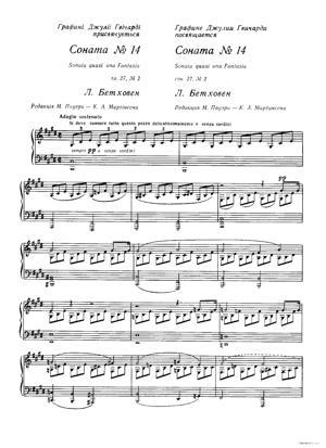 Sheet Music Sonate ¹ 14 cis-moll, op. 27 ¹ 2