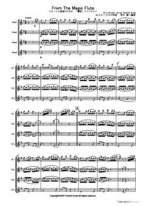 Sheet Music Magic Flute Fantasy