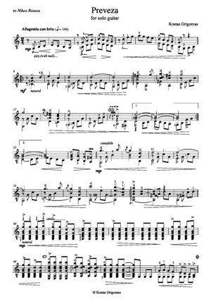 Sheet Music Preveza, for guitar solo