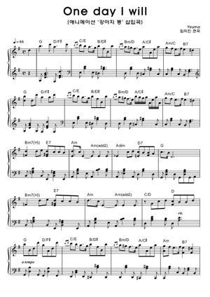 Sheet Music Yiruma - One Day I Will