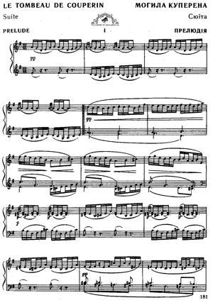 Sheet Music Le tombeau de Couperin