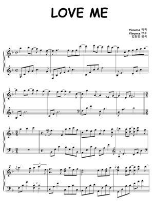 Sheet Music Yiruma - Love Me