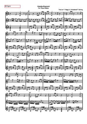 Sheet Music Horete-Kayouni