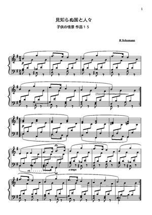 Sheet Music Kinderszenen - Vom fremden Ländern und Menchen